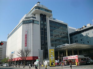 Kenmin Department Store 2.JPG