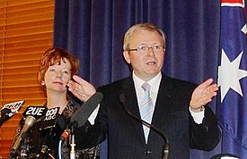 Prime Minister Kevin Rudd (right) and Deputy Prime Minister Julia Gillard (left) at their first press conference as Leader and Deputy Leader of the Australian Labor Party, 4 December 2006