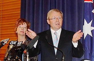 Julia Gillard - Gillard at her first press conference as Deputy Leader in 2006, alongside new Leader Kevin Rudd
