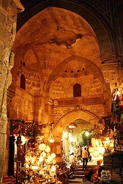 A medieval gate, Bab al-Ghuri, in the                               Khan El-Khalili                              market.
