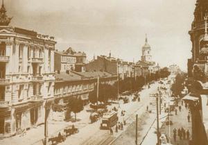 Фотография начала xx века