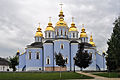 Kiev - St. Michael's Cathedral 08.jpg