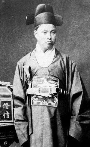 Kim Hong-jip - Image: Kim Hong jip