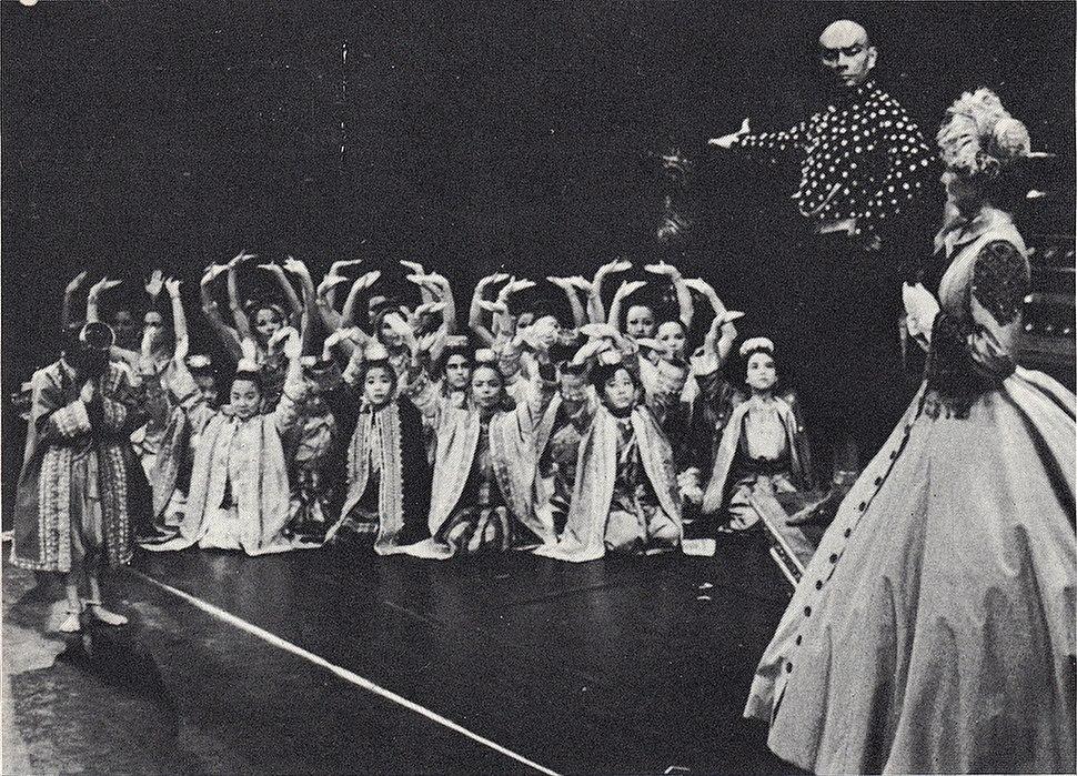 King 1977