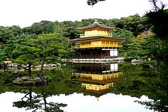 Japanese garden - Kinkaku-ji, the Golden Pavilion (1398)