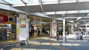 Kita-Asaka Station - Image: Kita Asaka Station south entrance 20141115