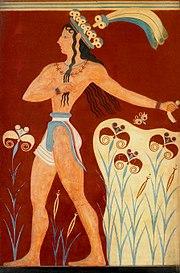 Τοιχογραφία από το ανάκτορο της Κνωσσού.