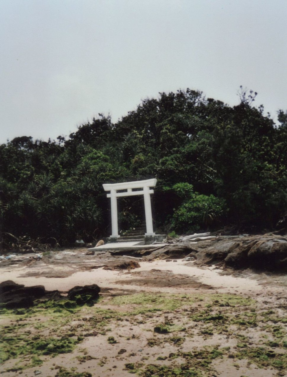 KohamaTori