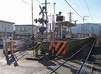 KoikawaSt.jpg