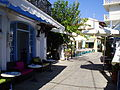 Kokkari Samos Greece Town Centre.JPG