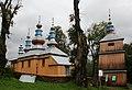 Komańcza cerkiew prawosławna 02.09.2010 p2.jpg
