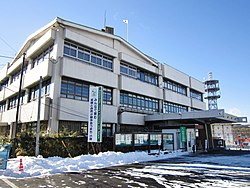 Komoro City Hall