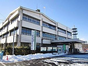 Komoro, Nagano - Komoro City Hall
