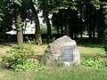Konrad-Wolf-Str eh Synagoge.JPG