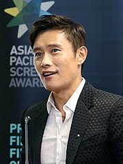 Lee Byung-hun (2014)