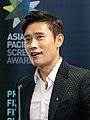 Korea Lee Byunghun APSA Awards 05.jpg