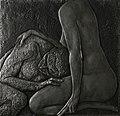 Korzhev Ivan. A series of reliefs Love. Коржев И. Серия рельефов Любовь 2.JPG