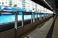 Kowloon Bay Station, Platform 2 (Hong Kong).jpg