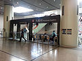 Kowloon Station 2013 part1.jpg