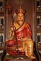 Ksitigarbha Bodhisattva Wood Statue.jpeg