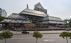 National Library of Malaysia Wikipedia