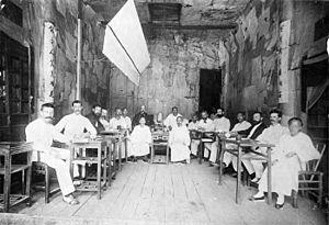 Kucheng massacre - Commission of Enquiry in session following Kucheng Massacre