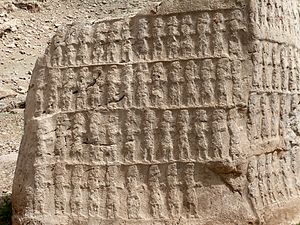 "Lurs - West side of the elamite rock relief said ""Kul-e Farah"""