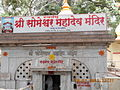 Kumbhmela Nashik 2015 - entrance to Someshwar temple.JPG
