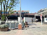 Kurosaki Station 20160429.JPG