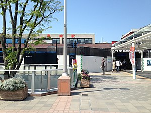 Kurosaki Station - JR Kyūshū Kurosaki entrance