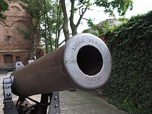 Kwidzyn Castle - Image: Kwidzyn castle cannon from 1863