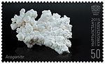 Kyrgyzstan 2016 Minerals Stamps 50t Aragonite.jpg