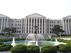 Kyung Hee Univ. Administration Building(Seoul Campus).JPG