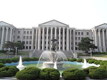 대중 교통으로 경희대학교 에 가는법 - 장소에 대해