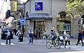 Länsförsäkringar Stockholm butik stureplan.jpg