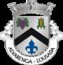 Алваренга (Лозада) — Википедия