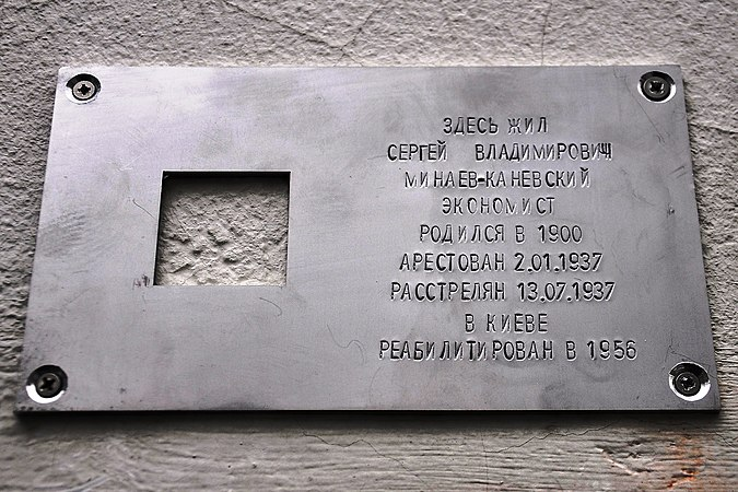 Last Address Sign — Moscow, Bolshoy Kislovsky pereulok, 5-7. 28.01.2018 11.jpg