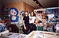 Le peruggine alla fiera fumetti di Milano Quark Hotel 2003.jpg