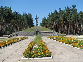 Lebedyn Second World War Memorial.jpg