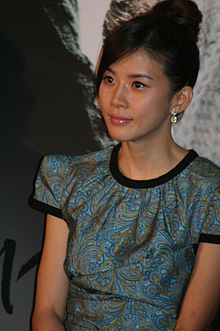 Lee Bo-Young.jpg