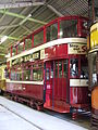 Leeds 180 in the depots.JPG