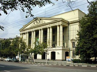 Moscow Power Engineering Institute university