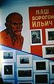 Lenin Exhibition 1975 Hammond Slides.jpg