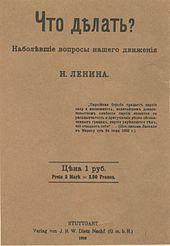 History Of English Essay Original Cover High School Essay Examples also Harvard Business School Essay Portalvladimir Lenin  Wikipedia English Persuasive Essay Topics