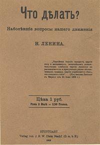 Lenin book 1902.jpg