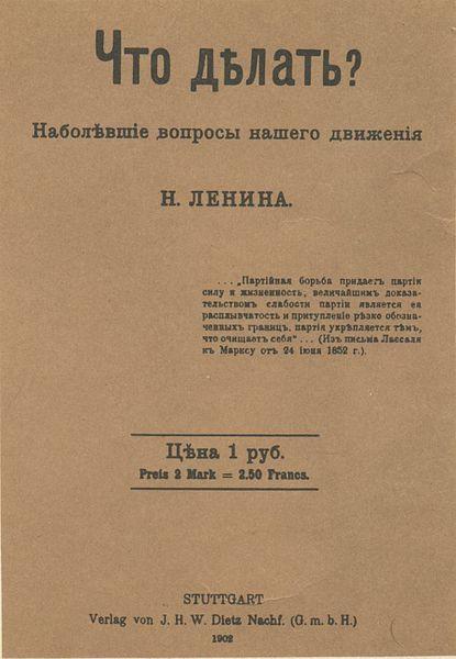 Fichier:Lenin book 1902.jpg