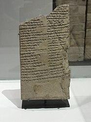 Français: Tablette en écriture cunéiforme. Poème en langue babylonnienne, dialogue entre un homme et son dieu