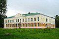 Liceo Novgorod-Severskij.jpg