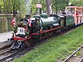 Liliputbahn Prater Rotunde Da1 1 2013-05-01.jpg
