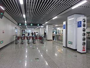 Line 2, Changsha Metro - Line 2, Changsha Metro